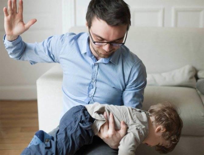 Можно ли бить ребенка по попе в целях воспитания? / mama66.ru