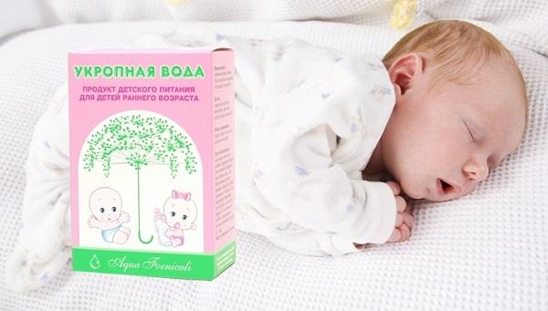 Укропная вода для новорожденных от колик и газиков: где купить, как делать самим, сколько давать малышу, способ применения, противопоказания