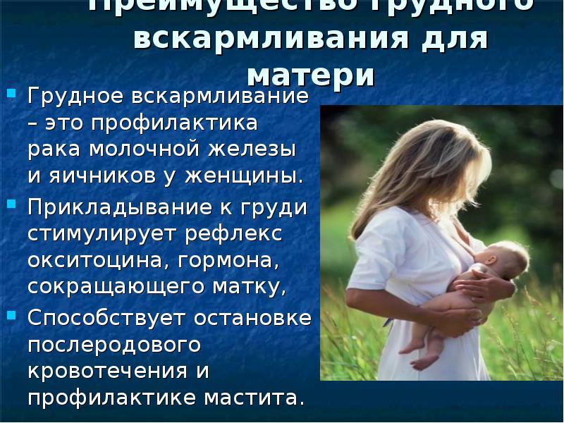 Искусственное вскармливание ребенка: особенности, плюсы и минусы
