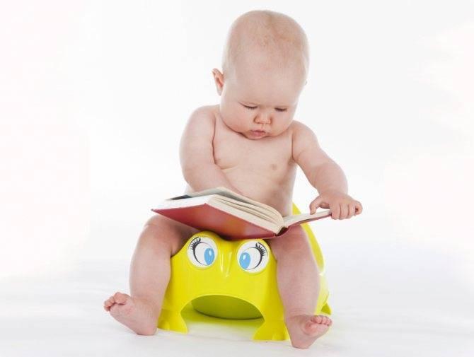 Как быстро приучить ребенка к горшку?