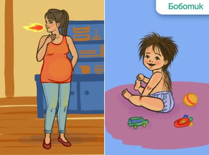 'беременные' и материнские страхи: как перестать бояться. как снизить тревожность беременных