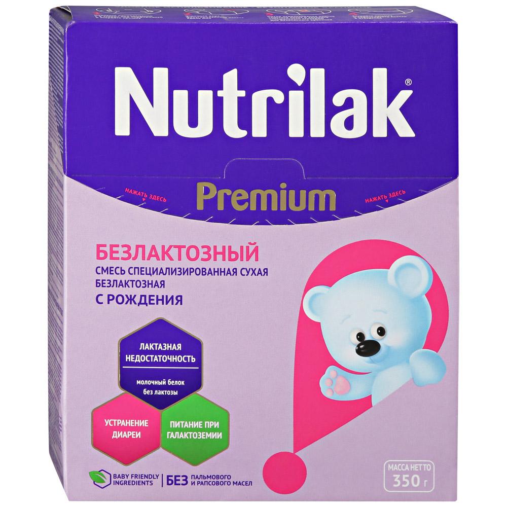 Детские безлактозные смеси для новорожденных