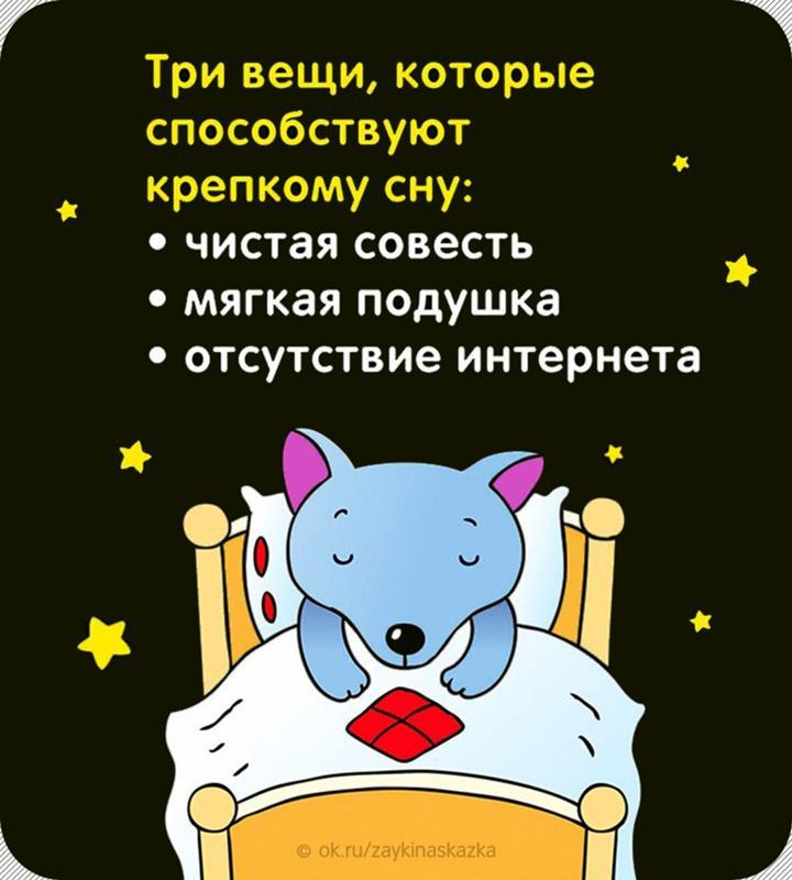 Детская психология: ребенок с трудом засыпает на ночь. рекомендации родителям (игры перед сном, успокаивающие сказки) – детский сад и ребенок