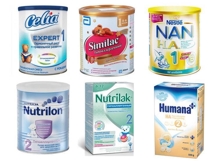 Безмолочные смеси для грудничков: виды, названия, какую лучше выбрать