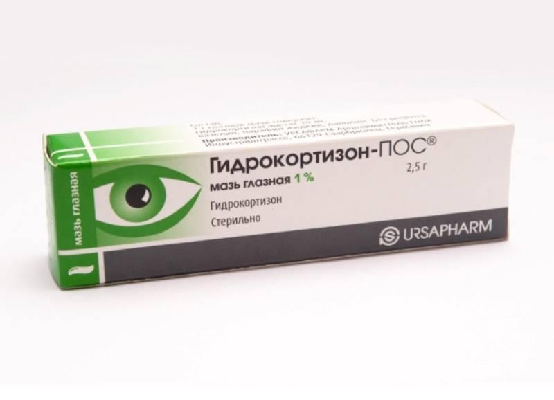 Гидрокортизон мазь - гормональное средство для снятия аллергии
