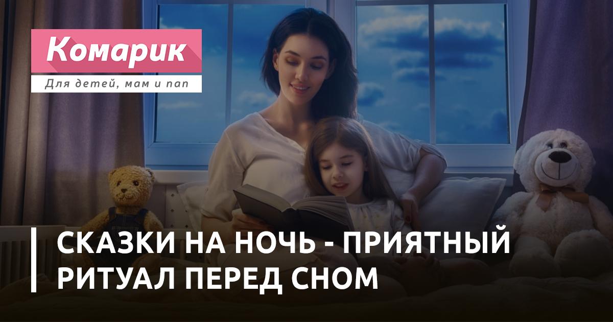 Заговор перед сном на будущее, похудение, желаемые деньги и любовь - sunami.ru
