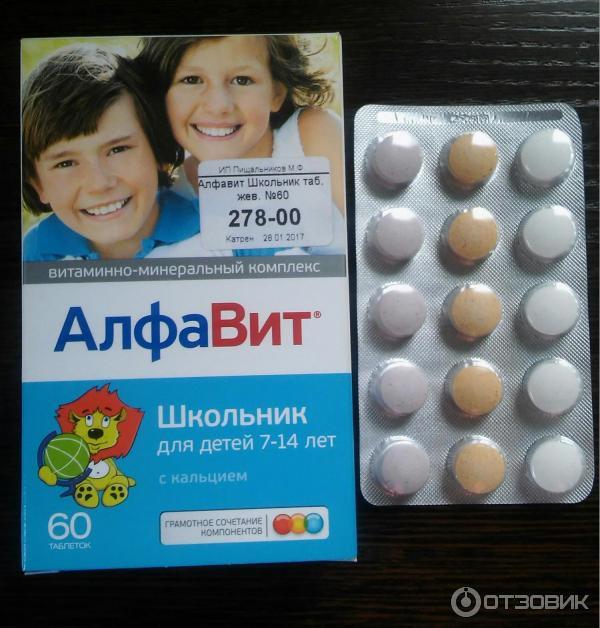 Витамины для подростков: какие самые хорошие, отзывы