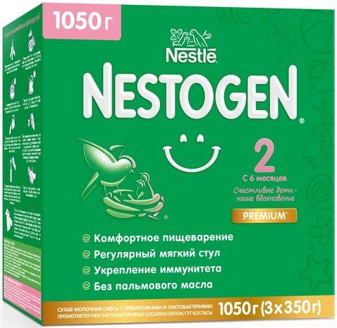 Детские молочные смеси нестожен (nestogen) - виды, характеристики