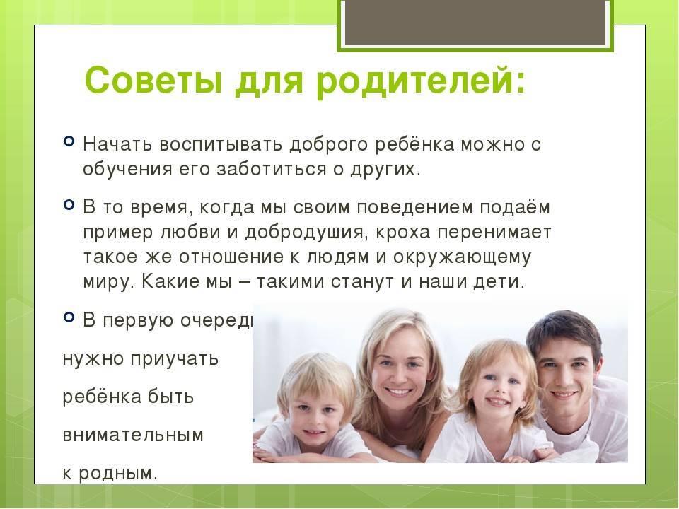 Путинская выплата на рребенка если родители в разводе