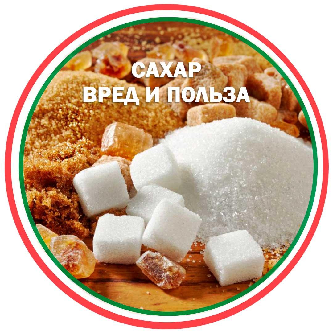Соль и сахар - давать ли ребенку? | mamaplus