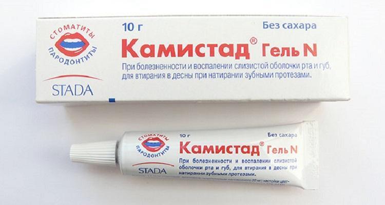 Чем лечить стоматит во рту у ребёнка: лекарства и средства для детей, лечение препаратами и спреями, как обрабатывать лизобактом