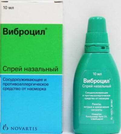 Капли для носа с антибиотиком: список препаратов от сильного насморка для детей и взрослых