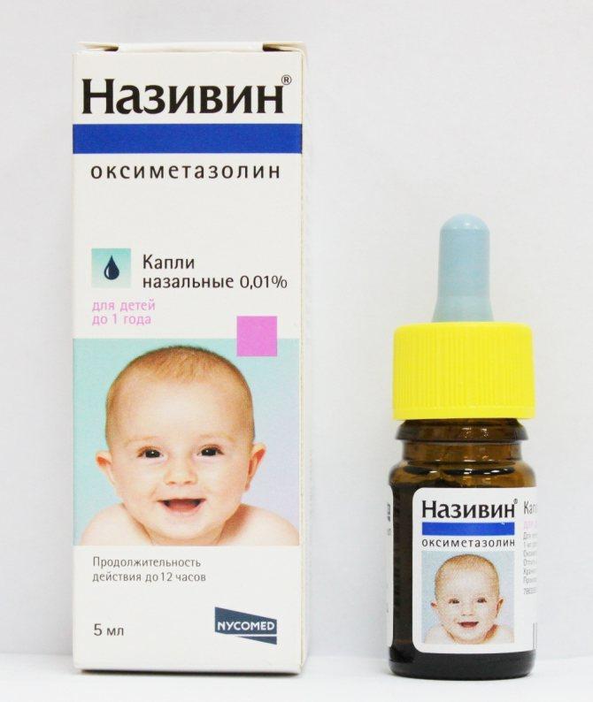 При прорезывании зубов сопли у детей: причины насморка, температуры и кашля, мнение комаровского, бывают ли и сколько длится?