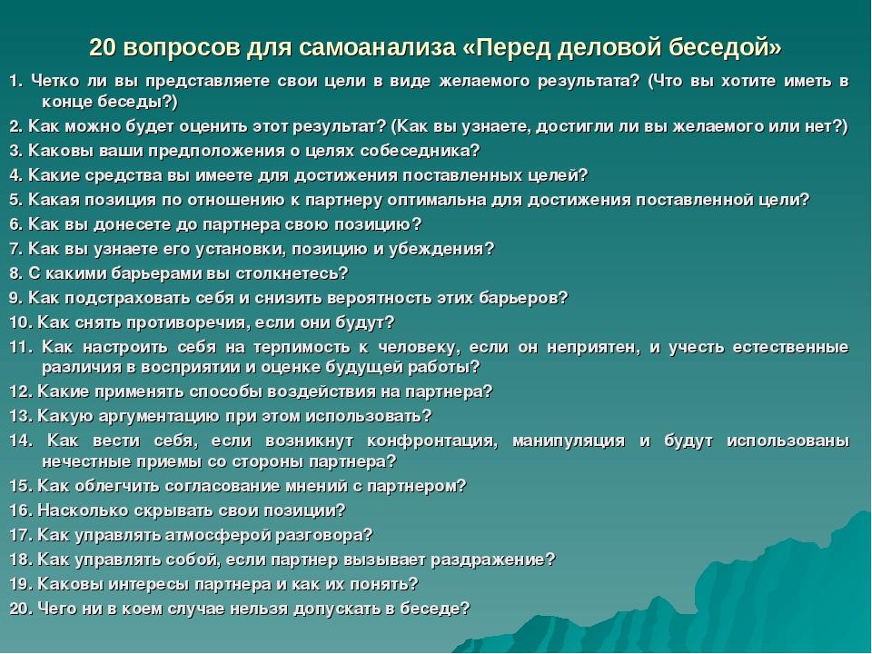 Действуем без промедления: 6 экстренных ситуаций с детьми - parents.ru