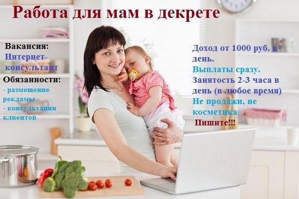 Как экономить деньги в декрете. важные советы от мамочки – reconomica — истории из жизни реальных людей