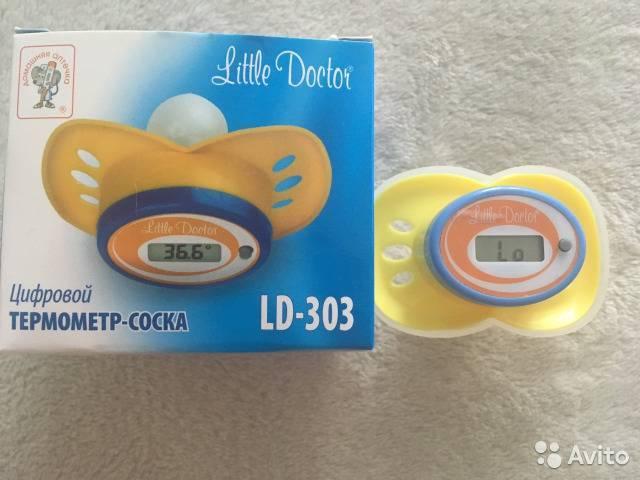 Термометр для детей - безопасность превыше всего