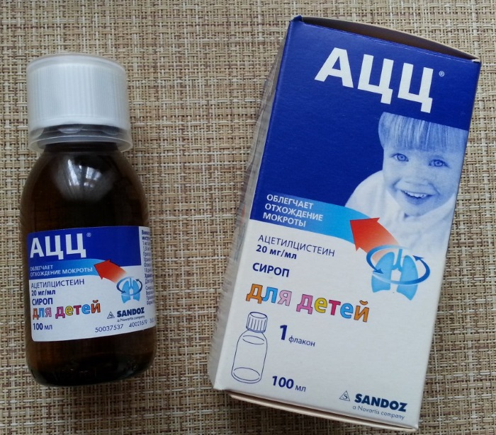 Лечение кашля – сиропы для детей до 1 года