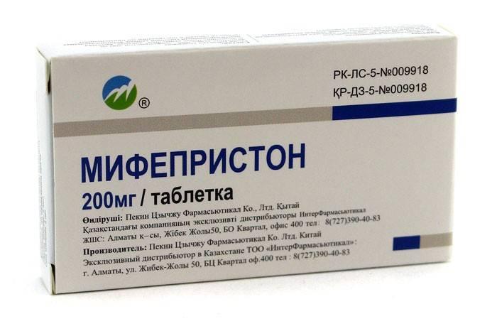 Через сколько действует таблетка для стимуляции родов