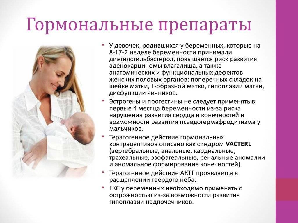 Показания к прекращению приема, правильная схема и последствия отмены метипреда во время беременности - все о суставах