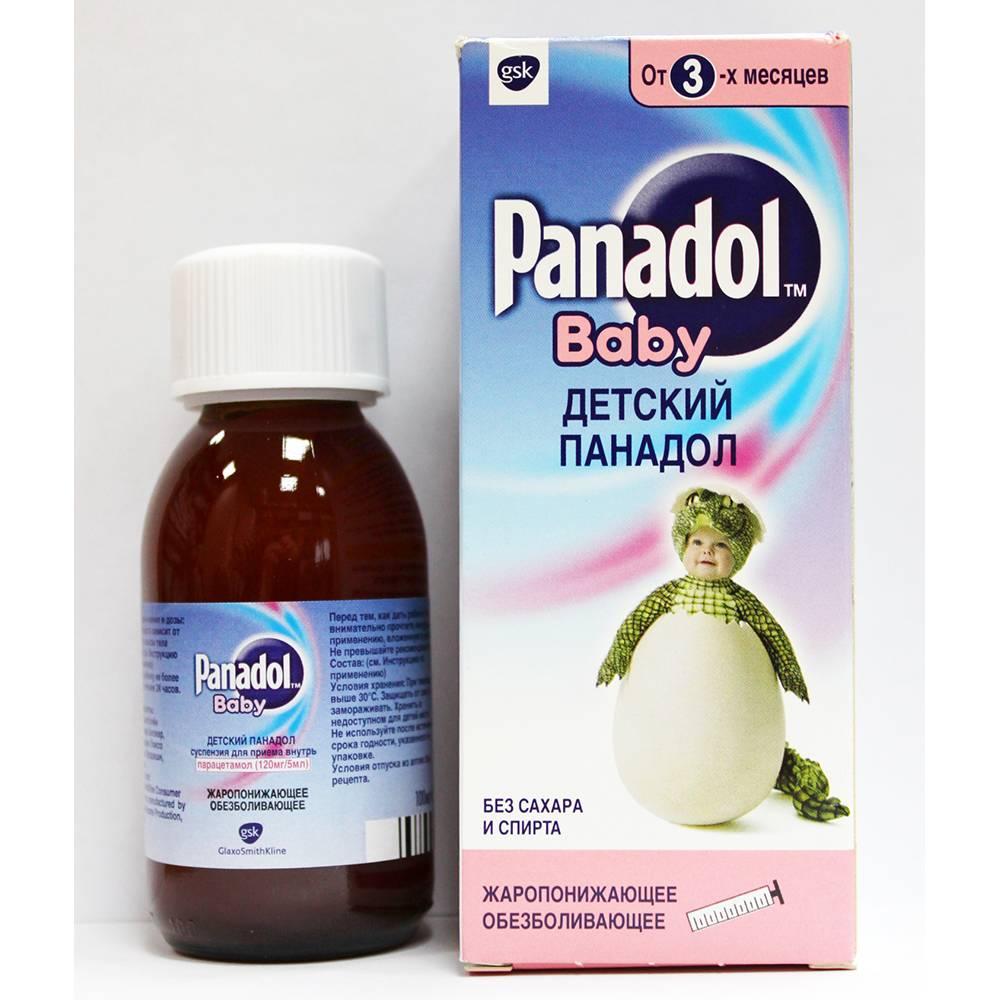 Парацетамол детский − инструкция по применению, дозировка суспензии