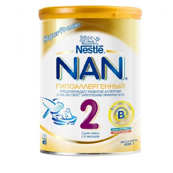 Смеси «нан» для новорожденных: обзор линейки продуктов