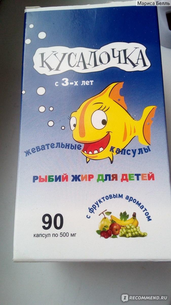 Польза рыбьего жира для мужчин и женщин