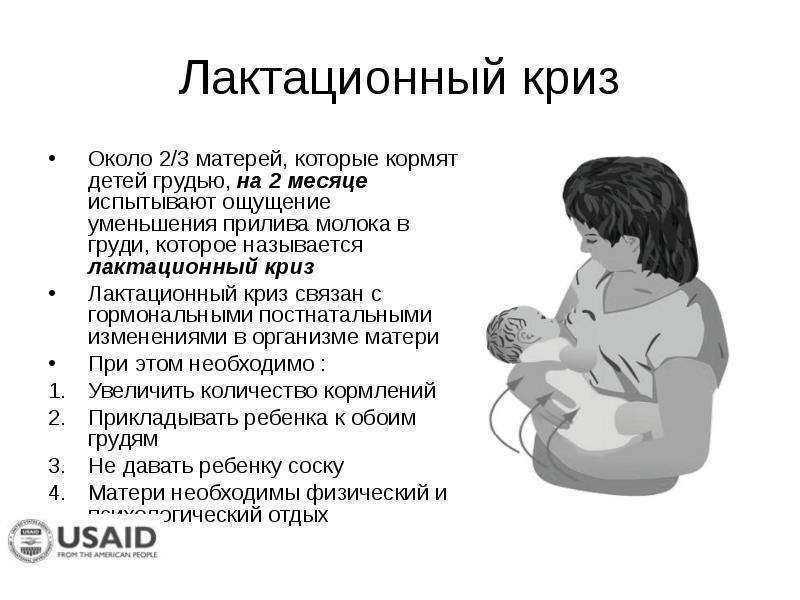 Можно ли кормить грудью ребенка при температуре у матери, чем лечиться и мнение доктора комаровского