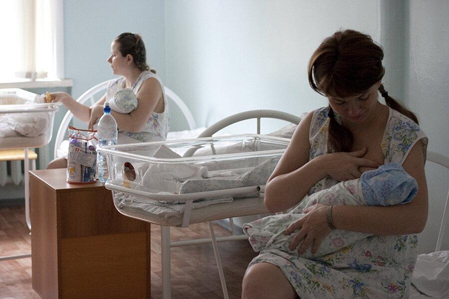 Первые дни в роддоме: что происходит с матерью и ребенком