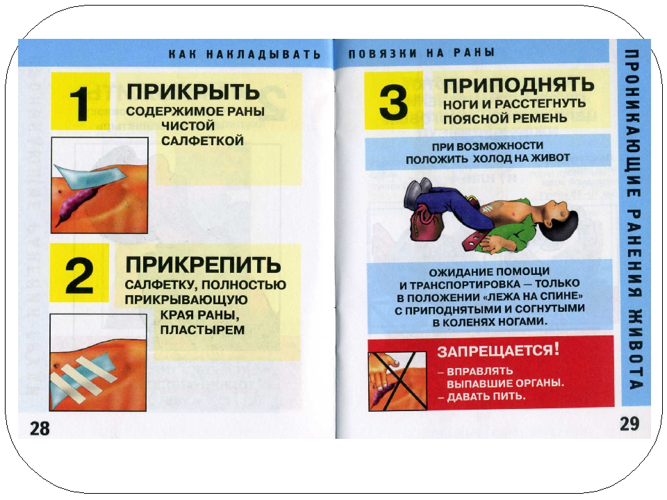 Хлопушки и фейерверки: правила использования и алгоритм оказания первой помощи при травмах