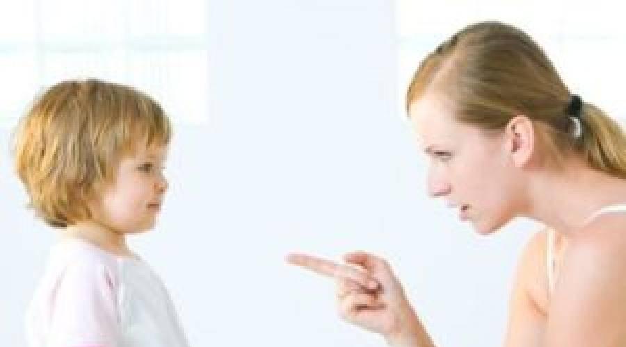 Как добиться от ребенка послушания без лишних усилий