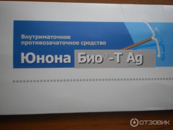 Описание внутриматочной спирали Юнона Био-T Ag с серебром: показания и инструкция