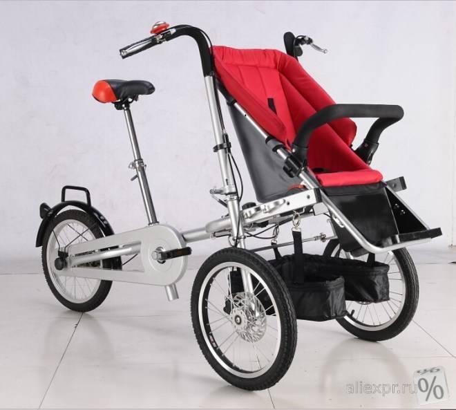 Коляска велосипед-трансформер: обзор детской модели для ребенка и взрослой — для мамы. велосипед детская коляска трансформер
