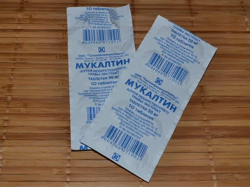 Мукалтин ребенку: инструкция по применению, как давать средство в таблетках и сиропе, как принимать в 3 года, возраст и дозировка, правильное применение при сухом кашле