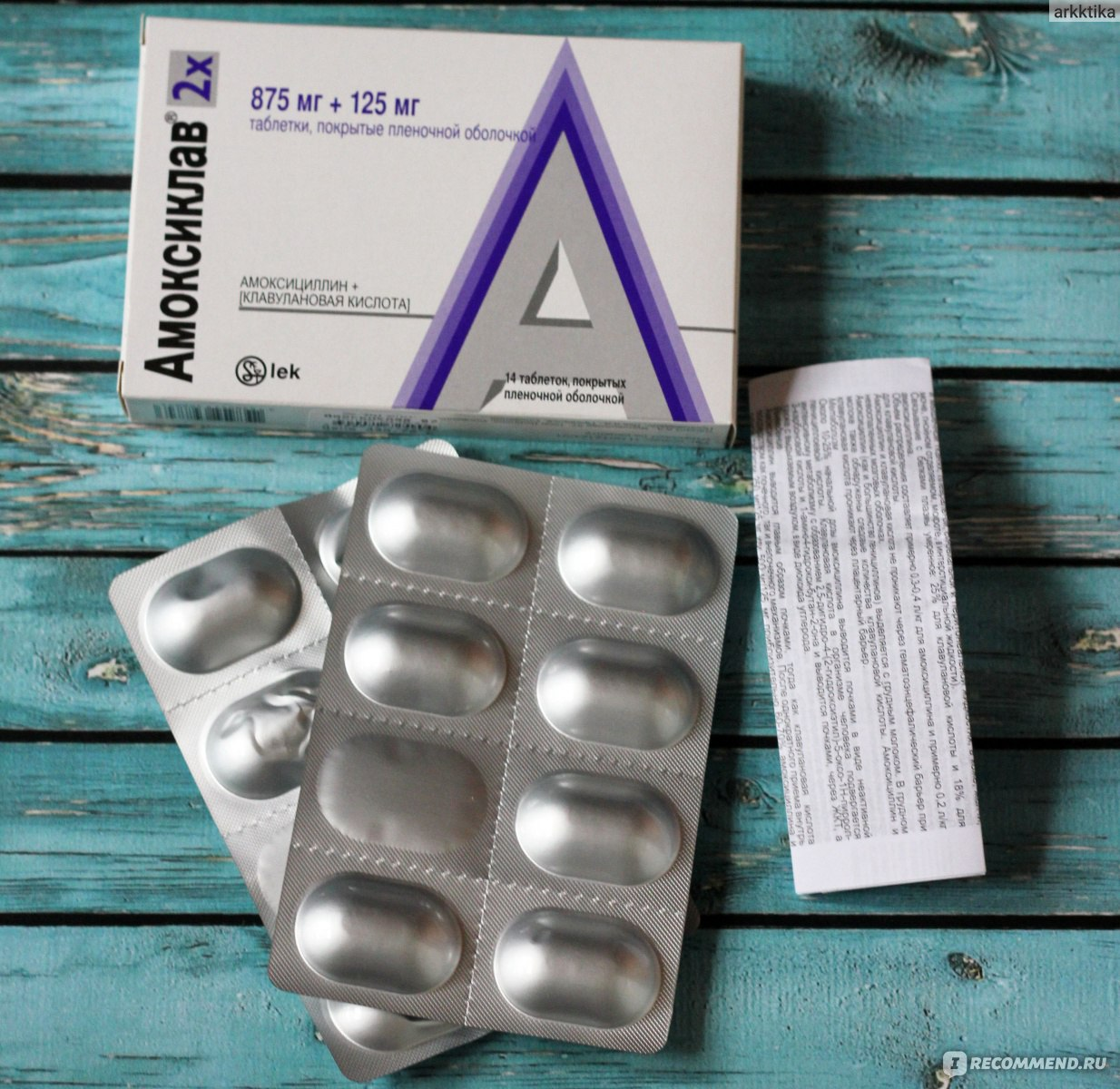 12 антибиотиков при ангине — эффективные и лучшие препараты, какой выбрать