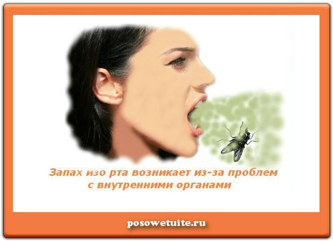 Боремся с пятью основными причинами неприятного запаха изо рта у ребёнка