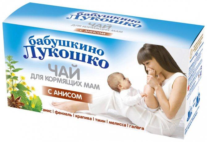 Молока может быть больше! о способах повышения лактации. как увеличить количество молока у кормящей мамы