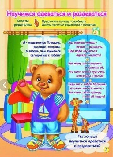 Развитие самостоятельности у ребёнка. как приучить ребёнка самостоятельно есть, одеваться, чистить зубы