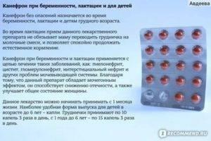 Что можно пить беременной при простуде: безопасные средства и препараты