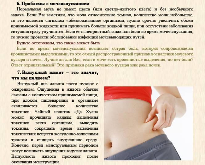 Болит живот перед месячными: причины схваткообразных болей, норма и патология