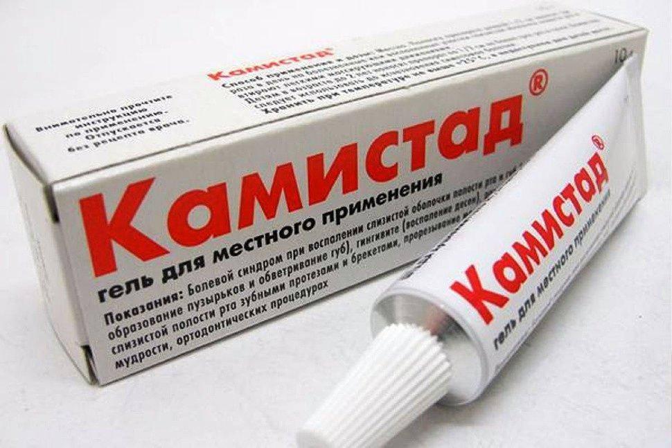 Мазь от стоматита для детей, гель, спрей - чем мазать во рту у ребенка при воспалении