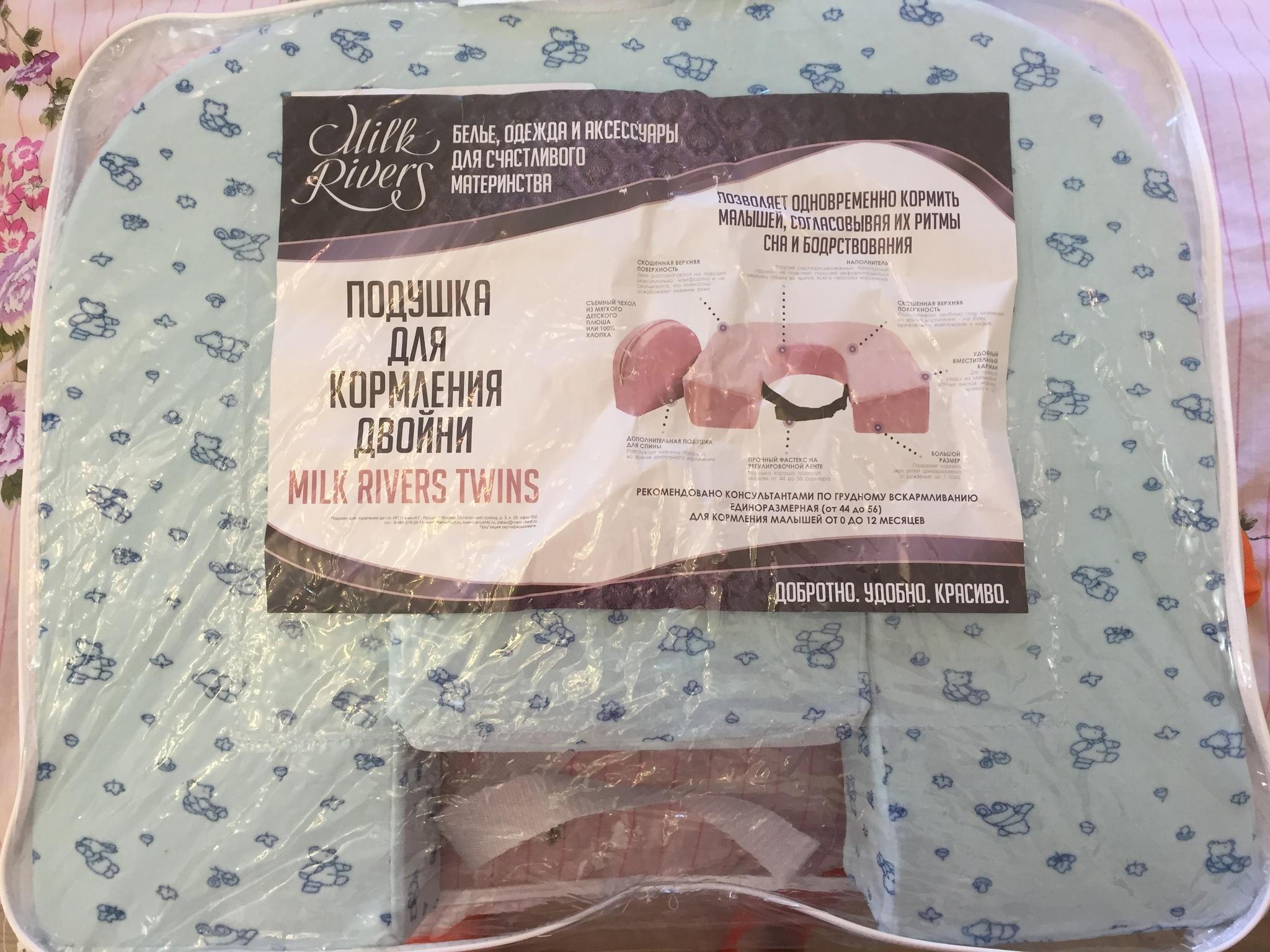 Подушка для кормления: как выбрать лучшую модель и обзор вариантов применения