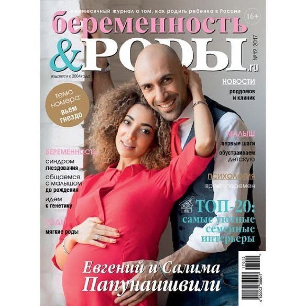 Для мужей: инструкция по обращению с беременной женой