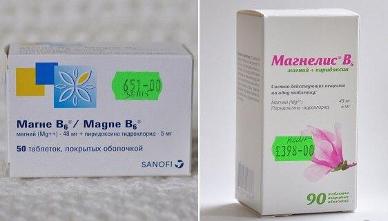 Магний и магний b6 — в чем разница и что лучше | в чем разница