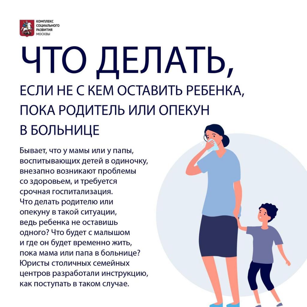 «новорожденный малыш заразился от матери». как лечат от коронавируса грудных детей | православие и мир