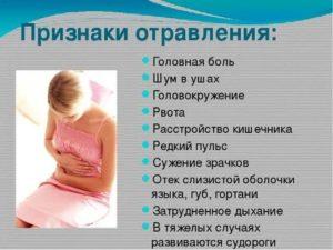 Болит живот у ребенка в 5 лет: причины боли, лечение