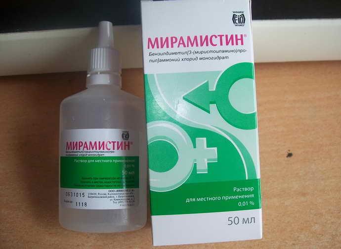 Ветрянка лечение у детей новые препараты