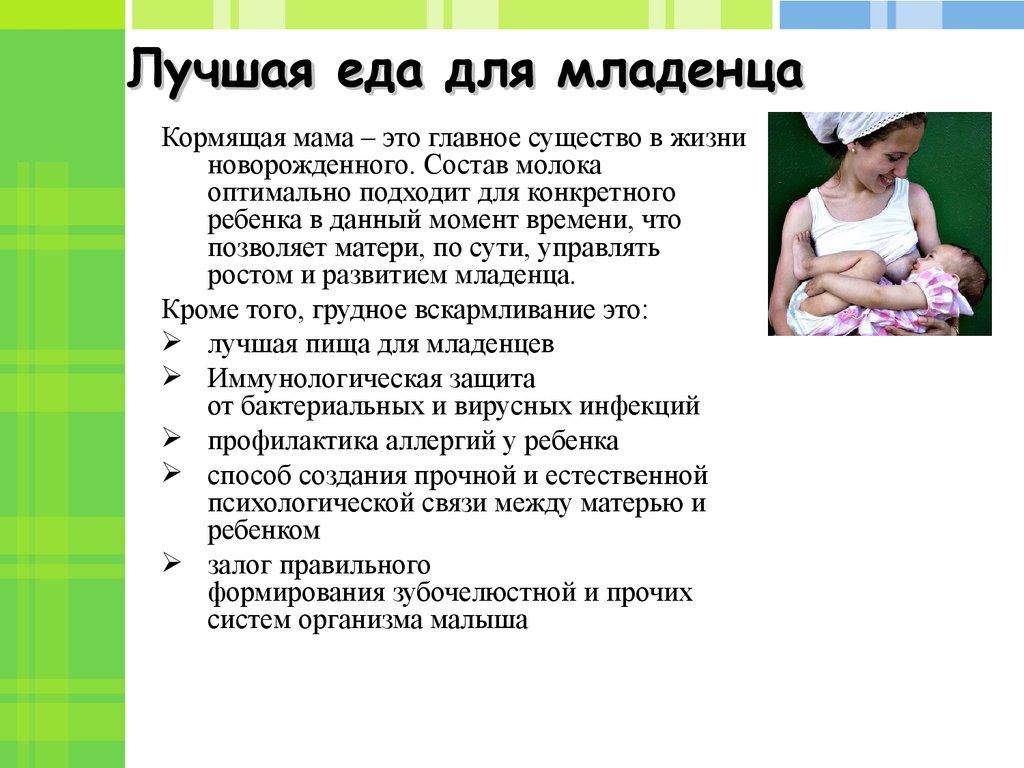 Основные обязанности помощника воспитателя в детском саду