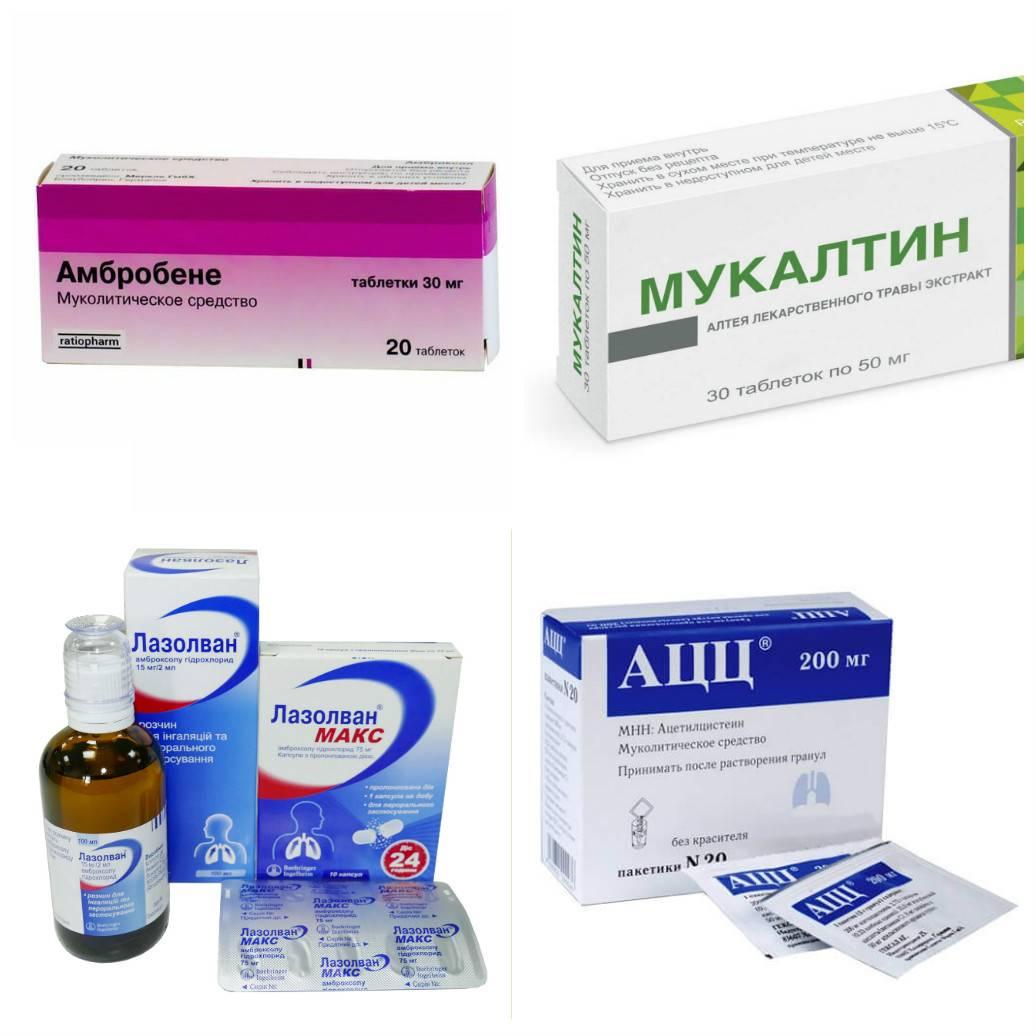 Чем лечить горло при грудном вскармливании - проверенные средства pulmono.ru чем лечить горло при грудном вскармливании - проверенные средства