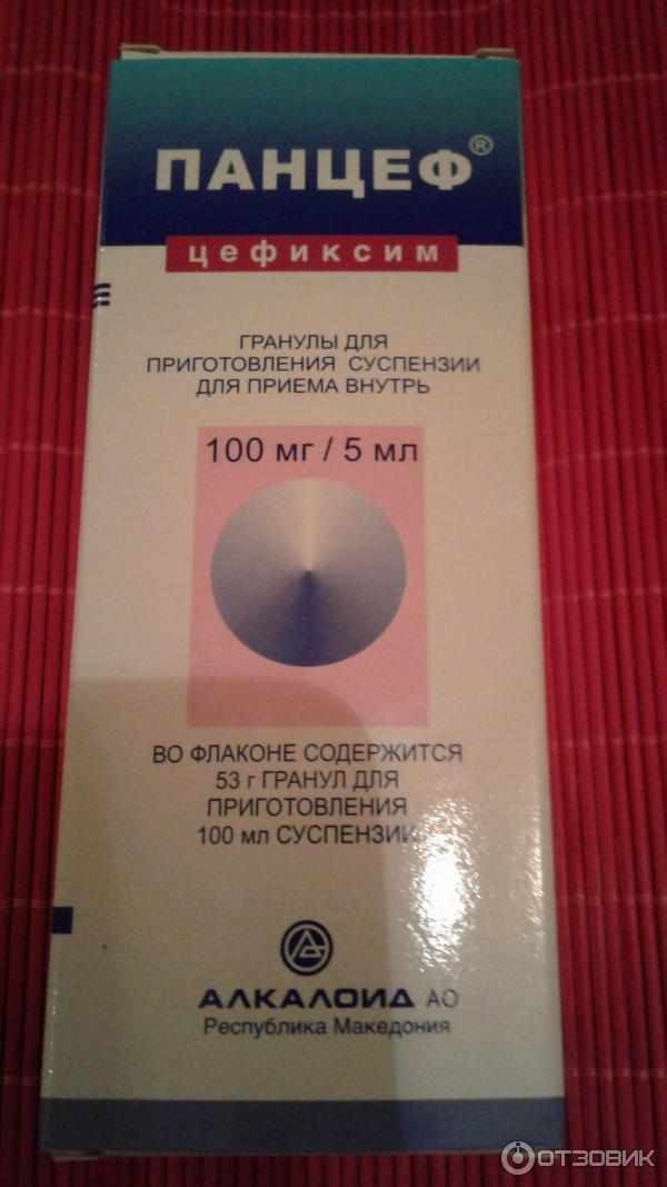 Панцеф: суспензия, таблетки, инструкция по применению для детей, аналоги, цена