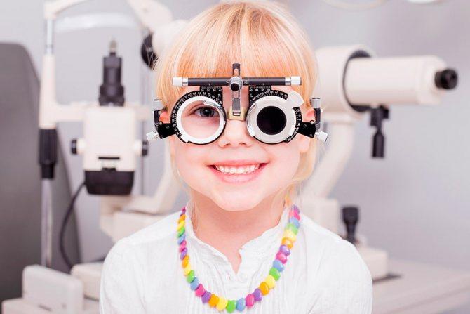Болезни глаз у детей: список от рождения до школьного возраста
